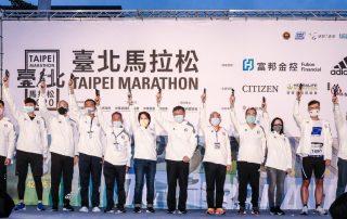 「2020臺北馬拉松」今年共吸引2萬8千名國內、外跑者共襄盛舉