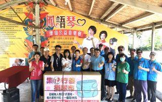 防疫不妨益,鳳琴領銜,6月21日樂山莊園幸福大廚房 群星開唱!