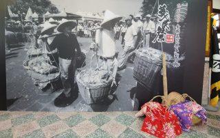 2020全國義民祭在新竹縣 義民心鄉土情–義民影像回顧展