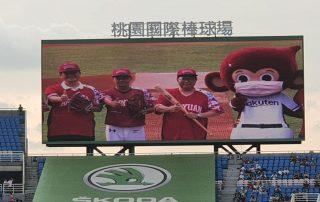 2020客家主題日「客家趴」棒球嘉年華 嗨翻桃園國際棒球
