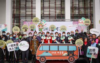 霧峰假日觀光巡迴巴士16日免費試營運 同時推出優惠套票及特色遊程 林佳龍首發體驗便利遊霧峰經典小鎮