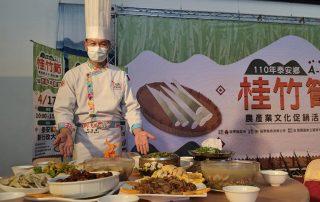 泰安A-Li桂竹筍農產業文化活動 17日登場邀請遊客逛老街品美食