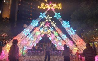 礁溪溫泉燈花季
