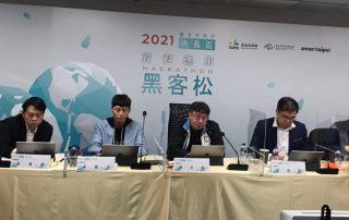 2021臺北市政府市長盃資料應用黑客松 線上秀出創新提案