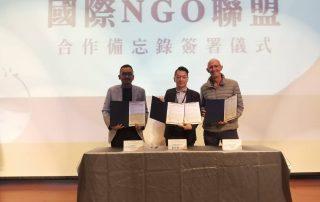國際NGO聯盟合作備忘簽署儀式