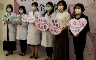 亞東醫院「全女醫」乳房特別門診 暖心 關懷 解決女性顧慮