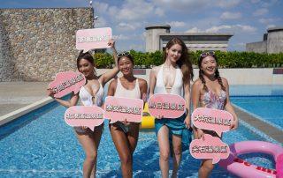 中部好湯大使安妮(右二)與泳池辣妹一同為「溫泉中台灣 幸福靚好湯」活動造勢